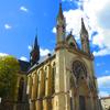 Acheter un logement à Reims